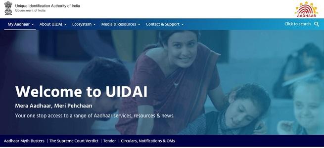 welcome to uidai